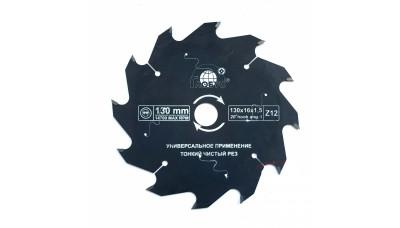 Пила дискова Глобус 130*12*12z дер.