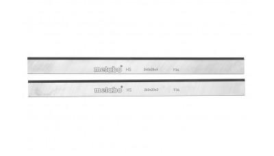 Ножі для Metabo HC260K HSS 260x20x3
