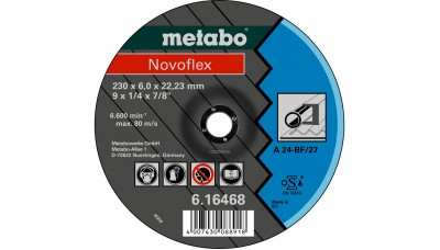 Зачисний диск Metabo Novoflex Basic 115x6