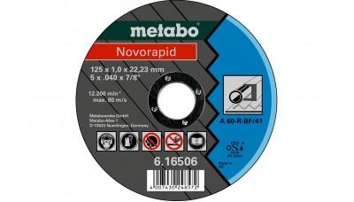 Відрізний круг Metabo Novorapid 125x1