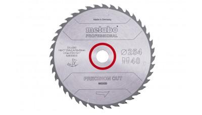 Пиляльний диск Metabo 254х30