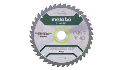 Пиляльний диск Metabo Multi Cut Classic HW/CT 216x30