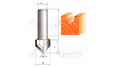 Фреза ГЛОБУС 1004 D40 150  градусів пазова V-образна